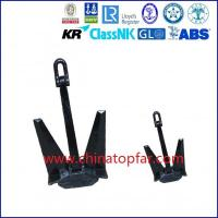China Marine POOL anchor, POOL-TW anchor, Pool High Holding Powr(HHP) anchor wholesale
