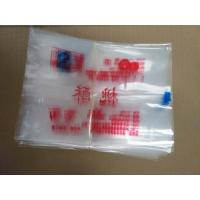 China Transparent Plastic Lap Seal Bags for Baked Food wholesale