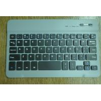 China 7inch bluetooth keyboard for tablets wholesale