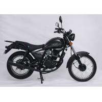 China 4 Stroke Reliable Kids Gas Powered Motorcycle Custom 125cc Motorbikes 1 Cylinder wholesale