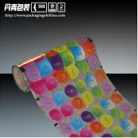 Logo Printed Packaging Film,  Lidding Sealing Film Roll For Plastic Cup