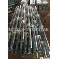 China High Strength Ring System Scaffolding Q235 Steel For Formwork Construction wholesale