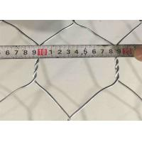 China 6x8 8x10 10x12 Hot Dip Galvainzed Gabion Wall Cages For Rock Retaining wholesale