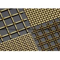China Customized Galvanized Iron Square Wire Mesh High Tensile Strength And Toughness wholesale