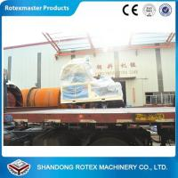 China Recycling green energy wood pellets making machine , sawdust pellet maker machine wholesale