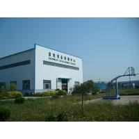 Shandong SuperHerdsman Husbandry Machinery Co., Ltd.