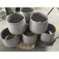 Quality ASTM A815 Duplex Stainless Steel Pipe Fittings S32750 Butt Welding for sale
