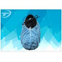 China Non Skid Disposable Shoe Covers SPP Fabric With Anti - Slip Sole , Ce Certified on sale