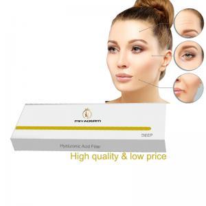 China MIYADERM Skin Facial Contours Hyaluronic Acid Dermal Fillers MIYADERM Skin Facial Contours Hyaluronic Acid Dermal Fille wholesale