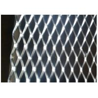 China Rustless Aluminum Wire Mesh Punched Weaving For Mechanical Equipment wholesale