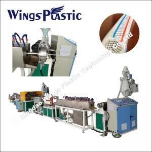 China Plastic PVC Garden Hose / Reinforced PVC Tubing Production Line wholesale