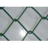 China Plastic Coated Chain Link Fence Diamond Wire Mesh Woven For School Sports wholesale