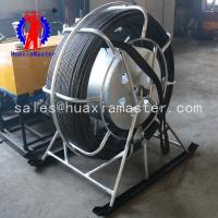 Buy cheap KY-250,Mine drilling rig,Mine core drilling machine,Product Reliable quality from wholesalers