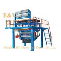 China 8mm  12000T Copper Rod  Continuous Upcasting Machine wholesale
