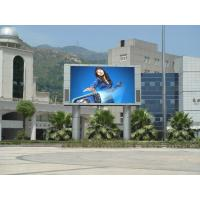 Quality Full Color P16 1R1G1B Led Display Outdoor Advertising LED Display for sale