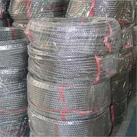 China Stainless Steel Wire Ropes with Coil, Suitable for Marine Hardware on sale