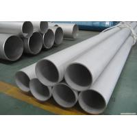 China ASTM A270 Bright Annealed Stainless Steel Welded Tubes OD 4mm - 1200mm wholesale