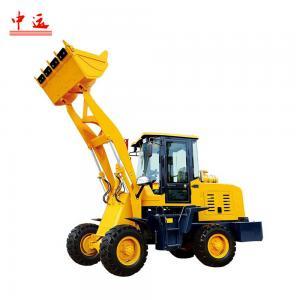 China ZL16 1.6Ton Wheel Rock Loader wholesale