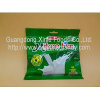China Sugarless Milk Flaovr Cube Shaped Candy Colored With Good Chewy Feeling wholesale