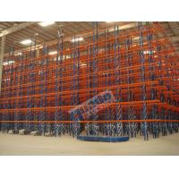 China High Strength Steel Warehouse Pallet Racks Heavy Duty Pallet Racking System wholesale