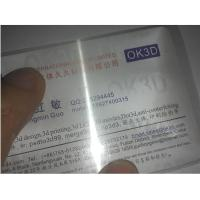 China OK3D lenticular plastic Software  original print and personal information with high density developed by OK3D wholesale