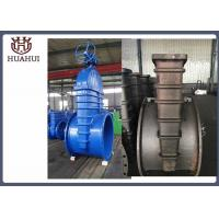 China DN100 Double flange resilient seated gate valve gearbox type PN10 /16 BS5163 DIN3352 wholesale