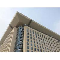 China No - Static Exterior Ceramic Wall Panels With UV And Weather Resistance wholesale