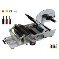 China Hand semi automatic round bottle labeling machine mt-50 round bottles self-adhesive on sale