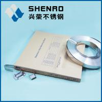 China SHENRO xr-wt Stainless Steel Strap Band For Packing, cable tray wholesale