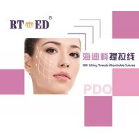 Quality 4D cog pdo thread absorbable suture thread face lift pdo neeldle for sale