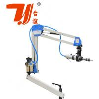 China Air Tapping Machine / Penumatic Tapping Machine With Universal Head wholesale