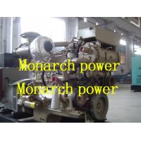 China cummins NTA855 marine diesel engine (Cummins NT A 855 - M marine engine) wholesale