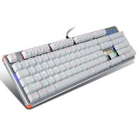 China USB 2.0 Durable Wired Ergonomic Gaming Keyboard For MAC Computer wholesale