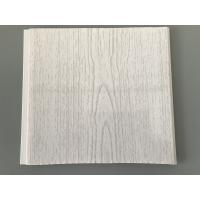 China 2.5kg Per Sqm PVC Wood Panels Specification 250 × 7mm Aging-resistance Ceiling wholesale