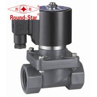 Quality Black 1/2 Inch Anti Corrosion Plastic Water Solenoid Valve Pilot Operated for sale