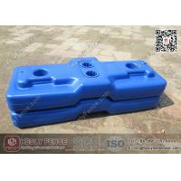 China 100mm high Combined Blow Molding Tempoary Fencing Feet Blue Color  | China Plastic Feet Supplier wholesale