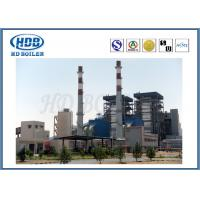 China Coal / Biomass Fired CFB Boiler Circulating Fluidized Bed Boiler ASME Standard wholesale