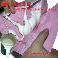 China Silicone Rubber for artificial stone molding wholesale