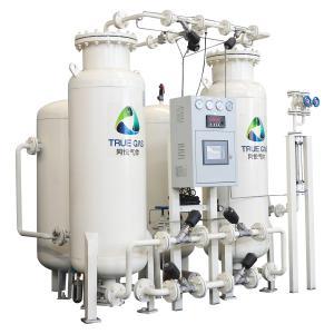 China Pharmaceutical  High Purity Nitrogen Generator ,  PSA Nitrogen Plant On Site Generation wholesale