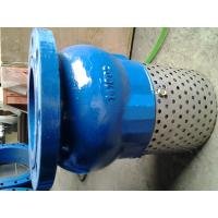 China Screen Mesh CUSTOM flanged foot valve With Stainless Steel Screen Strainer wholesale