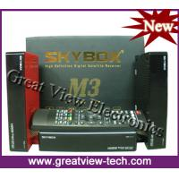China Skybox M3 pvr receiver 1080p hd for worldwide market wholesale