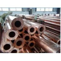 China Cupreous Conduit Copper Tube (HT-10) wholesale