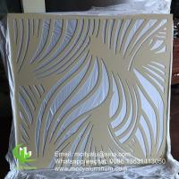 China aluminum perforated panel Aluminum facade wall panel cladding panel with bracket for outdoor building wholesale