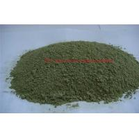 Quality Black Green Ground Organic Seaweed Powder For Pets Animals , Health Care Products for sale