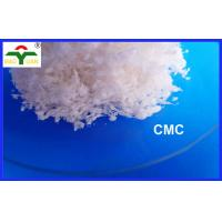 China  Chemical CMC as Film Forming Agent for Food and dairy product  for sale