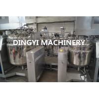 Steam Heating Shampoo Production Line , Liquid Detergent Making Machine 220V/380V