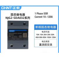 China Solid State Relay Industrial Electrical Controls Line 24~480V Control 3~32VDC 90~280VAC on sale