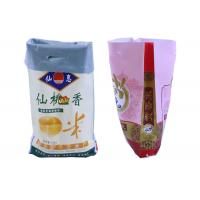 China White PP Fertilizer Packaging Bags With Single / Double Sewed Bottom wholesale