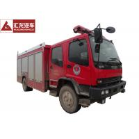 China A Type Foam Fire Rescue Vehicles Isuzu Superior Structure Strong Firefighting Ability wholesale