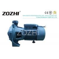 China Double Stage Centrifugal Electric Water Suction Pump SCM2-45 0.75KW 1X1 Pipe Size wholesale